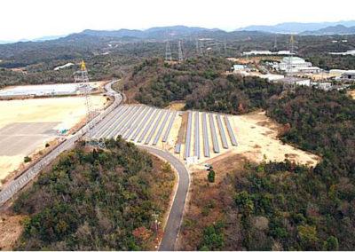 Planta Fotovoltaica. Ube, Japón. 1.4 Mw.